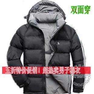 Куртка, Спортивный костюм Adidas 008869