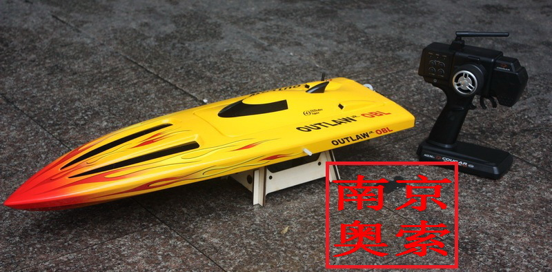 Authentic Taiwan brushless electric boat remote control boat/Thunder Tiger JR. brushless motor boats o complete