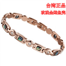 Taiwan authentic titanium germanium bracelet KOTO and anti-fatigue radiation protection protection Abalone shell rose gold couple bracelet