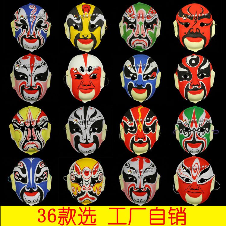 圣诞节手绘面具 中式面具 京剧面具 变脸专用道具 京剧脸谱面具图片