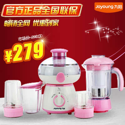 Joyoung / Joyoung JYZ-B521 household electric juicer fruit machine multifunction genuine special