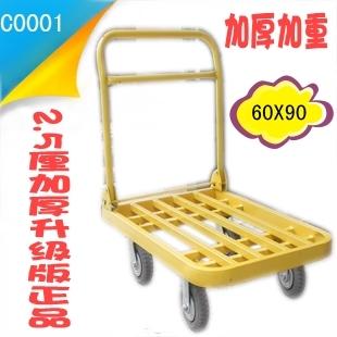 Торговые тележки Hop Hing  60X90