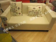 кресло IKEA Глаубер диван IKEA Покупка