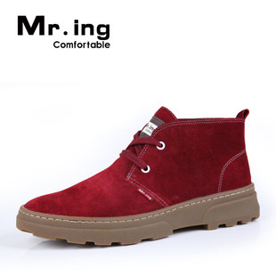 Mr.ing genuine panduolaer fashion trends and pile high leather casual boots men's shoes F1191