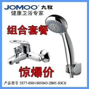 JOMOO-pastoral shower 3577-050 Shower Mixer package S01043-2B01-03C0 hand shower