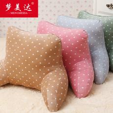 梦美达 靠垫抱枕办公室座椅靠背垫创意 沙发床头靠枕护腰靠垫腰垫