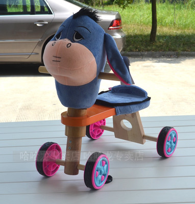 Haha Lung stroller toy car children can sit scooter shilly car baby walker Tigger national mail