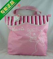{喜悦}正品MICKEY■米奇包包/玛丽猫妈咪袋 单肩包LX081833B 粉红