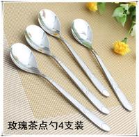 勺子 不锈钢勺子 韩式 调羹 汤勺 长柄勺 汤匙 茶勺 儿童冰勺