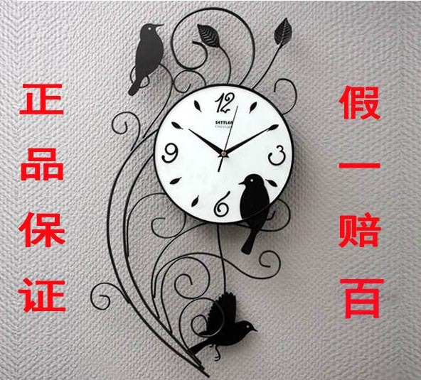 Настенные часы Dream Home 1036023