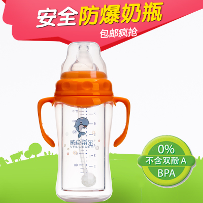 Wei Lun Dili Seoul wide caliber glass bottle with handle straw baby-proof anti-flatulence newborn bottle drop resistance