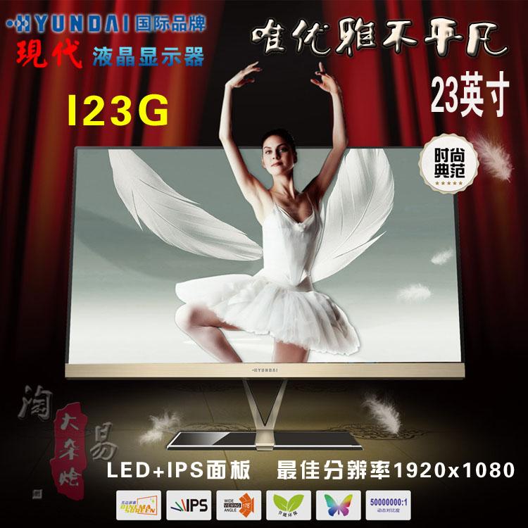 ЖК-монитор Hyundai  I23G 23 IPS LED