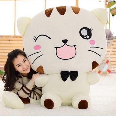 七夕女友大脸猫毛绒玩具小猫咪公仔抱枕布偶娃娃创意生日礼物女生