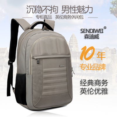 15.6-inch laptop shoulder bag men and ladies 14 inch Dell Lenovo Asus Y150P backpack Business