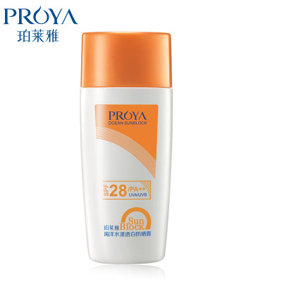Po Laiya ocean Qing Ying counter genuine Whitening Sunscreen Lotion SPF28 sunscreen whitening isolation Concealer