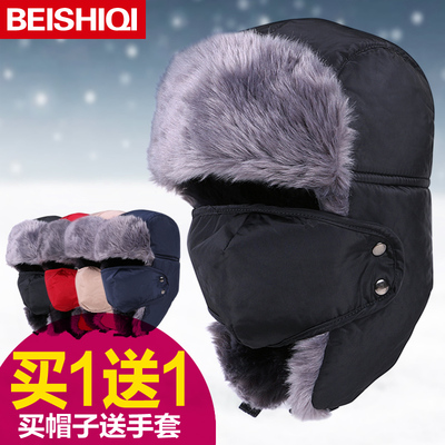 Men's winter hat Lei Feng cap hat Korean tidal outdoor northeast thick winter ski cap hat ear cap elderly woman