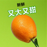 纯天然不打蜡正宗赣南脐橙特产果农自产甜橙子精品特级大果15斤装