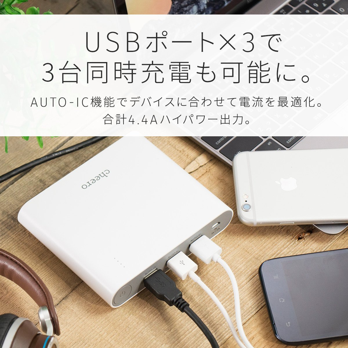 日本新款cheero Power Plus 3 Premium 20100mAh  3U口移动电源