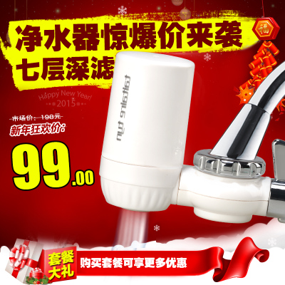 Household faucet water filter kitchen tap the high-end non-linear pre-filter drinking water filter purifier