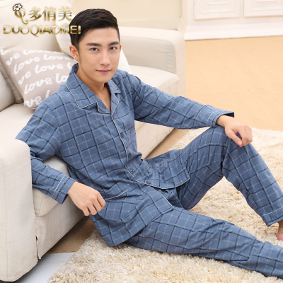Qiaomei more casual autumn cotton long-sleeved cotton Pyjamas yards middle-aged men pajama suit tracksuit winter