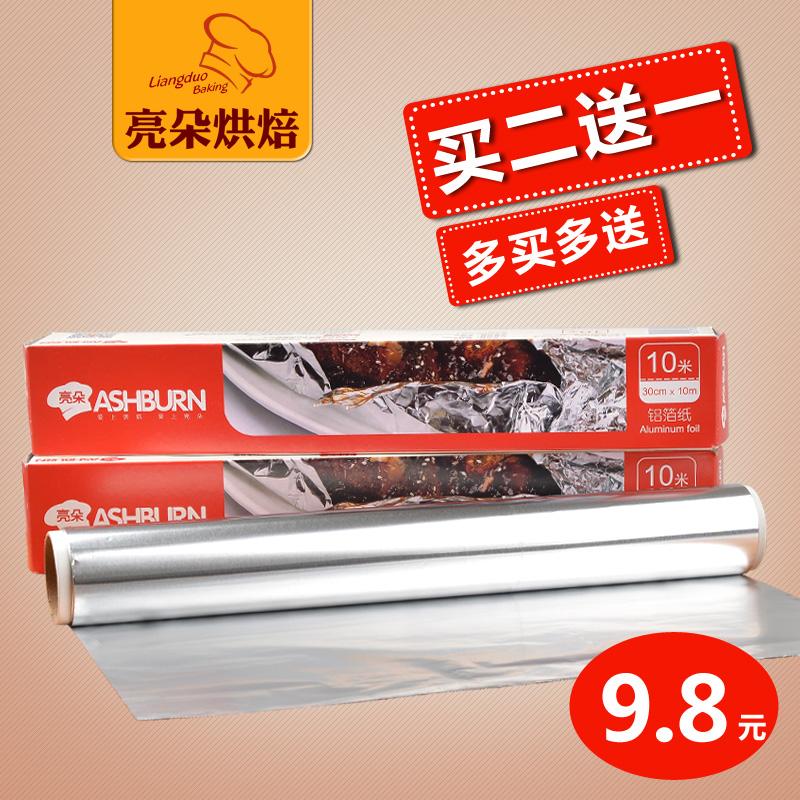 【9.6白菜价】福利,淘宝天猫白菜价商品汇总
