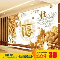 花开富贵 3D木雕电视背景墙纸 客厅沙发背景壁纸中式无纺布壁画