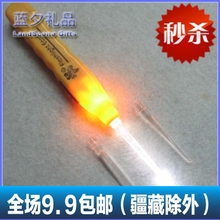 9.9 the gold package mail at a loss Luminous earwax spoon Spoon PaZi tao S06068 ear ear