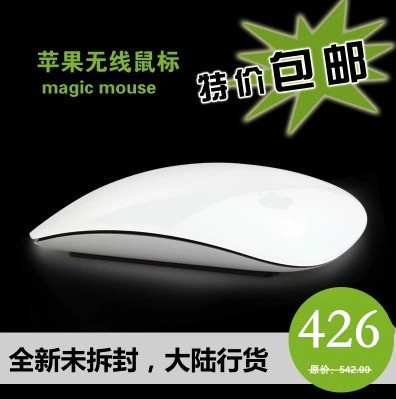 New Genuine Original Apple apple Magic Mouse wireless mouse wireless Bluetooth mouse
