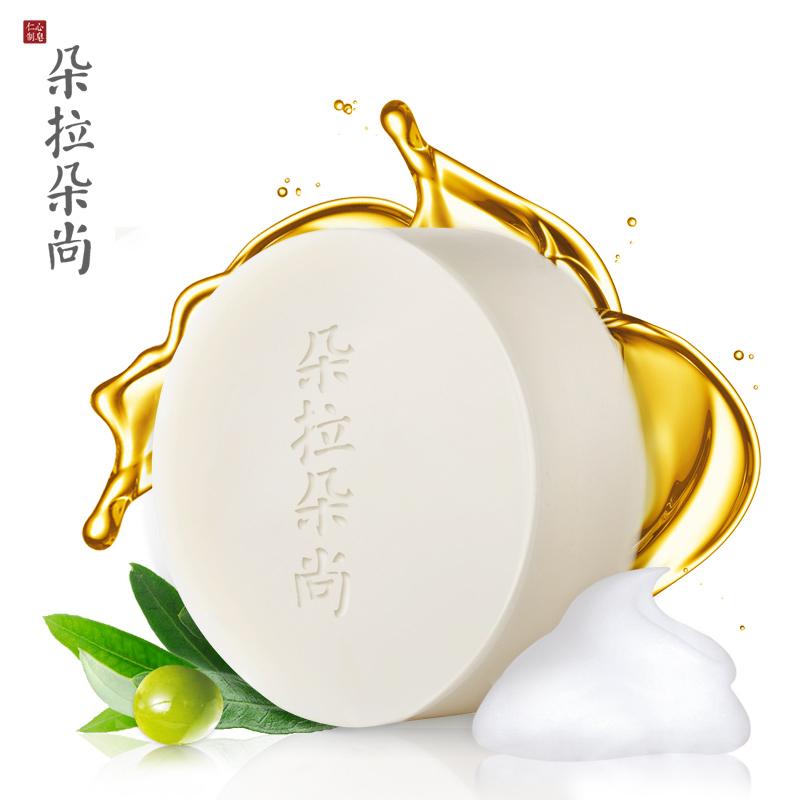 朵拉朵尚天然氨基酸洁面皂手工皂 控油祛痘男女嫩白沐浴皂精油皂