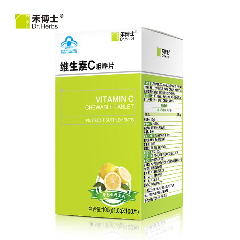 Dr.Herbs/禾博士 维生素C咀嚼片 1.0g/片*100片