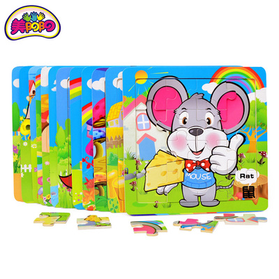 Quality wooden puzzles for children 16 12 zodiac jigsaw puzzle 2-3-4 years old baby educational toys for children