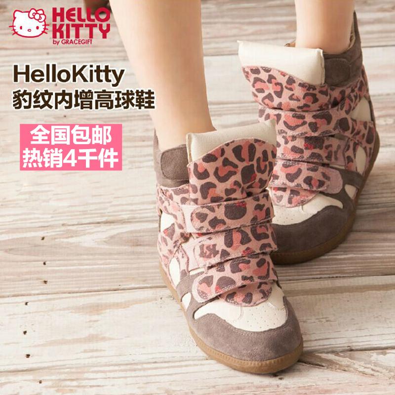 预售HELLOKITTY by gracegift合作商品真皮豹纹内增高休闲女鞋F10