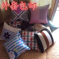 2个包邮全棉 抱枕 单外套 可含芯 珍珠棉 大靠垫 沙发办公室腰枕