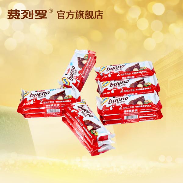 费列罗健达缤纷乐牛奶威化巧克力进口零食食品 129g*6份组合装