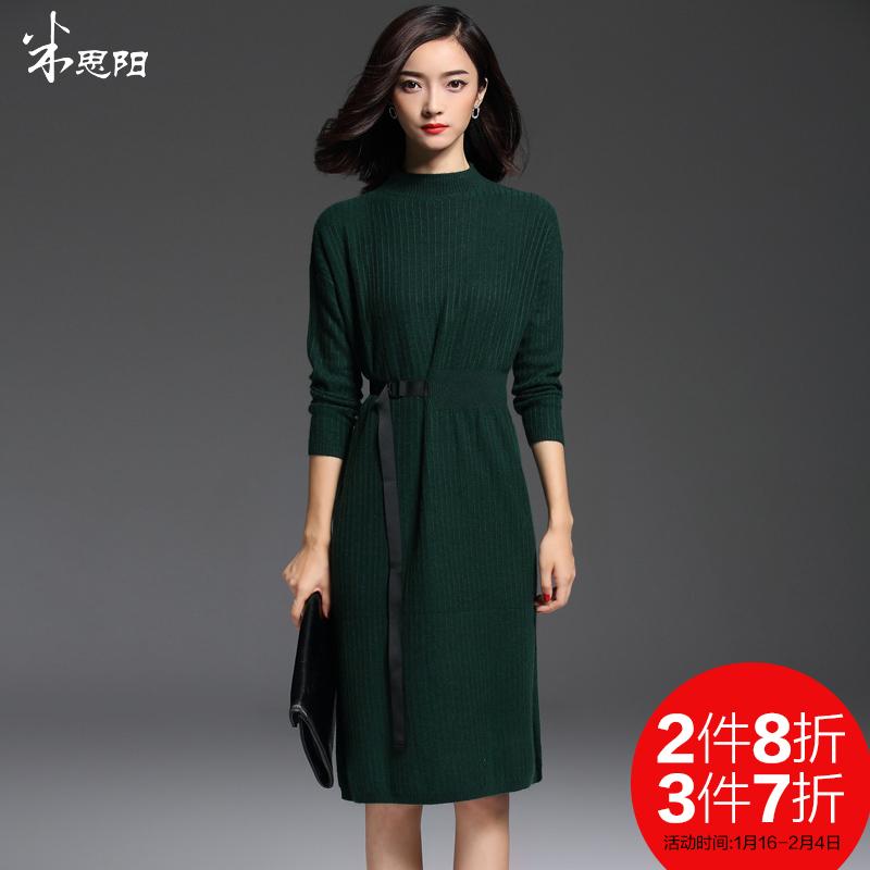 米思阳香腮2016冬新款修身显瘦系带毛衣裙纯色长袖针织连衣裙女