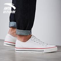 安踏男鞋帆布鞋2017春新品板鞋帆布鞋低帮休闲运动鞋时尚潮小白鞋