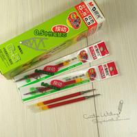 晨光按动中性笔芯G-5替芯办公水笔替芯0.5mm红蓝色黑色签字笔芯