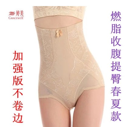 Every day special Tingmei genuine high waist to chest abdomen stomach under wear collection hip shaping pants postpartum corset pants