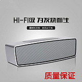German artillery wireless Bluetooth stereo handset subwoofer speaker card outdoor mini HiFi Radio