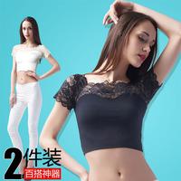 【2件装】木代尔百搭打底性感锁骨半截打底衫短袖半身蕾丝背心