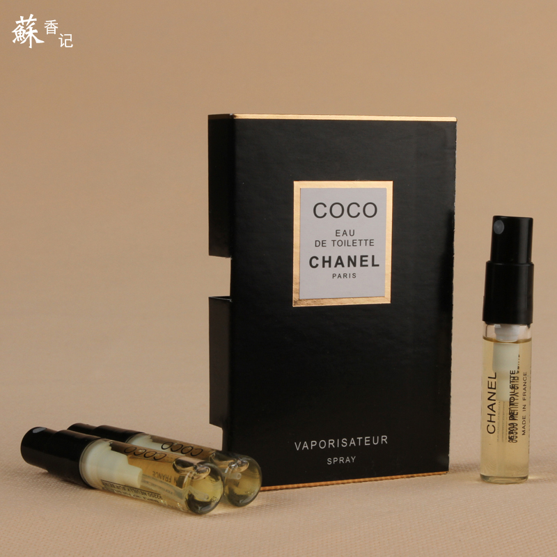 Miss COCO Chanel Coco Chanel black Ms. test tube perfume sample ...