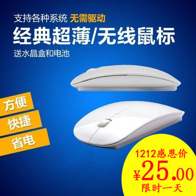 Free shipping classic slim wireless mouse notebook desktop mouse USB Optical Mouse Blue
