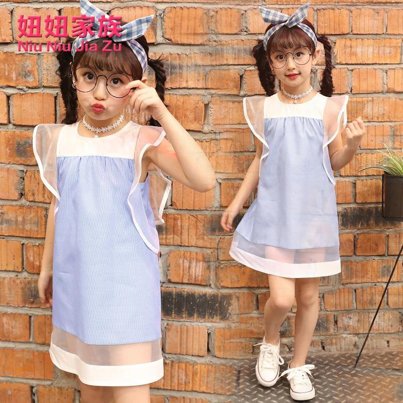 Одежда Для Ребенка Кика