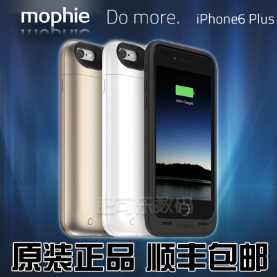 mophie juice pack iPhone6s苹果6 plus 5.5寸背夹电池 2600毫安