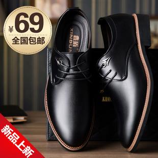 男士皮鞋男鞋黑色真皮冬季正装青年商务加绒鞋子男潮