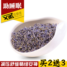 Ivy herbal tea Top edible Lavender scented tea Super xinjiang dried lavender scented tea Aroma package mail