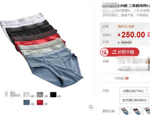 Lao zhou foreign trade production At the end of Chinese cabbage! Men multicolor cotton with wide * N Logo elastic briefs