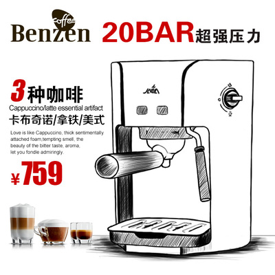 Free shipping java / Dingrui semiautomatic home espresso machine 20bar high pressure foam to fight the Italian cook concentrate