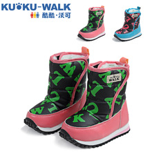 Kukuwalk authentic children's shoes fashion Women's shoes waterproof boots, warm cotton boots D073