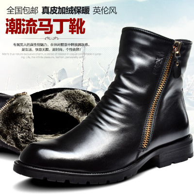 Ye Nanuo. Woodpeckers England Martin boots boots tide men's leather zipper boots male boots cotton-padded shoes